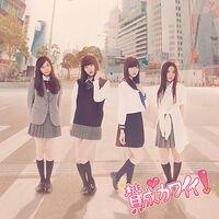 SKE48 - Sansei Kawaii Type-A Lim