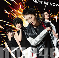 NMB48 - Must be now Type A Lim