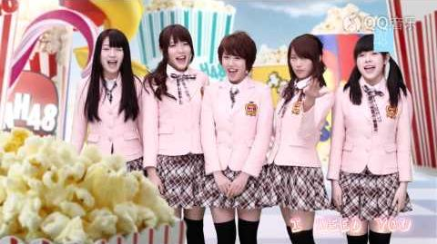 SNH48 Heavy Rotation MV 《无尽旋转》HD