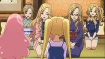 Tomochin family