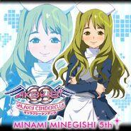 Mii-chan4