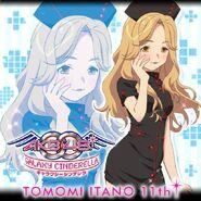 Tomochin7