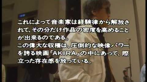 Akira (アキラ) Sound Clip by Geinoh Yamashirogumi (2 2)