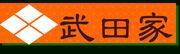 Sengoku Rance - Takeda banner