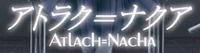 Atlach-Nacha-banner