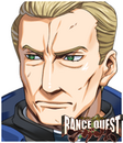 RanceQuest-Battling