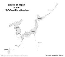 Map of Japan (13 Fallen Stars)