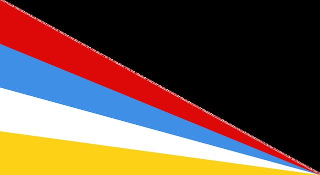 File:Afsharid Dynasty Flag.png