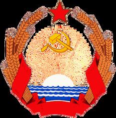 Latvian SSR blank