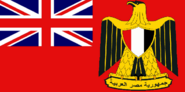 Commonwealth of Egypt