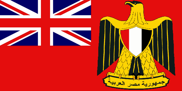File:Commonwealth of Egypt.png