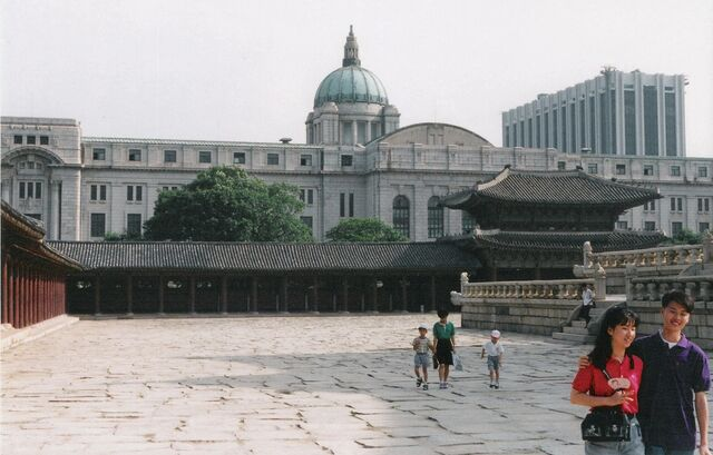 File:Japanese General Government Building 1995.jpg