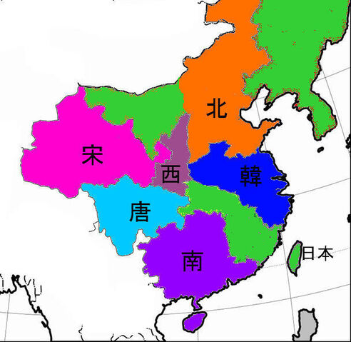 File:Furthest extent of Japan durign the Bei-Yan Offensive.jpg