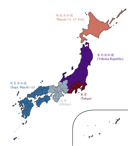 File:Map of Japan 1975 (Yellowstone 1935).png