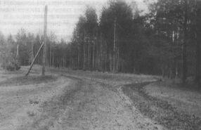 Koptyaki Road