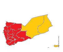 File:Yemen Rebels.png