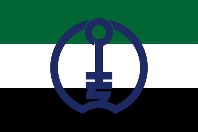 File:Flag of Hirakawa (SM 3rd Power).png