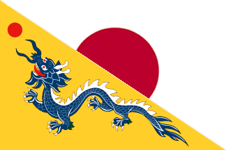 File:Sino-Japanese Flag.png