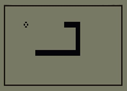 File:Snake Game.jpg