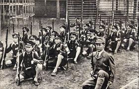 Japanese military
