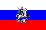 Moscova flag