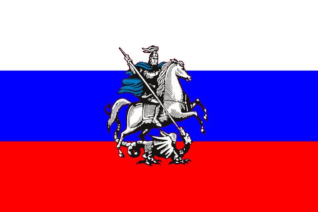 File:Moscova flag.png