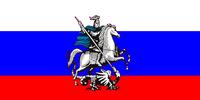 Russia (Satomi Maiden ~ Third Power)