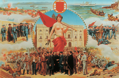 File:Red Revolution.png