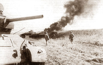 File:Tank 1.jpg