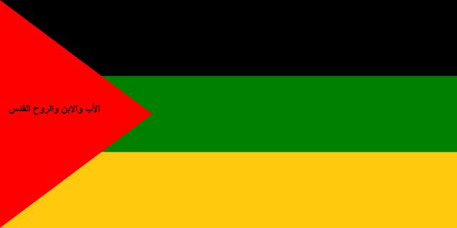 File:Flag of Hejaz 1926.png