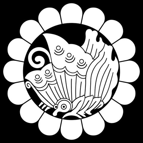File:Kiyobu Crest.png