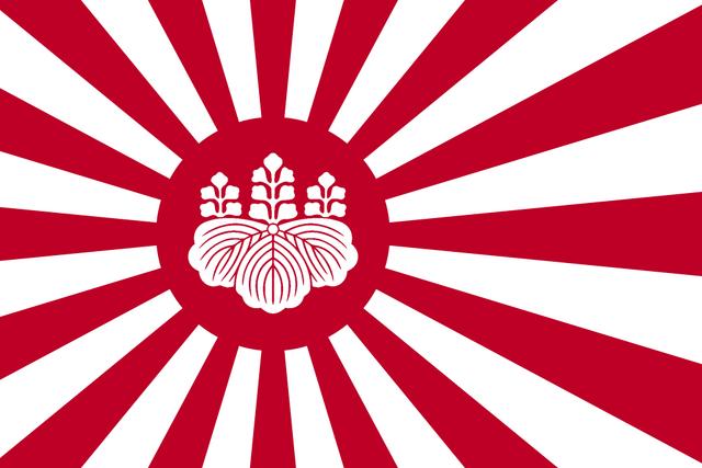 File:SV-JapanFlag.png