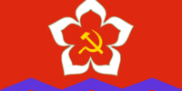 People's Republic of Manchuria (Twilight of a New Era)