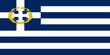Greece (Restored Kingdom)