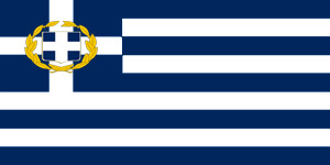 File:Greece (Restored Kingdom).jpg