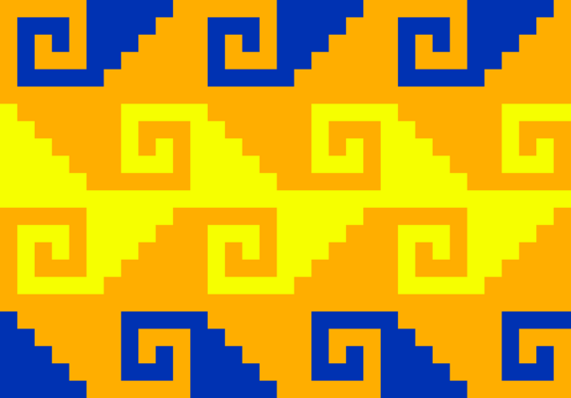 File:Zapotec Flag.png