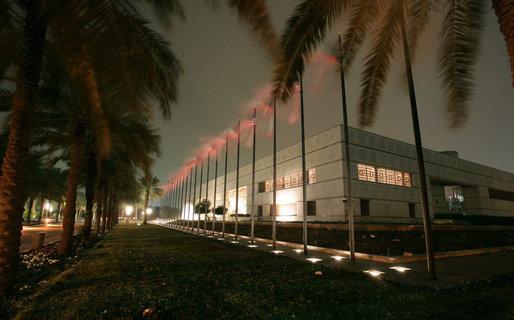 File:Conference Center Bayan Palace Kuwait City.jpg