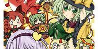 Chireisai (Satomi Maiden ~ Third Power)