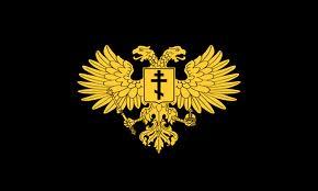 File:Fascist Russia Coat.jpg