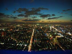 Taipei at night