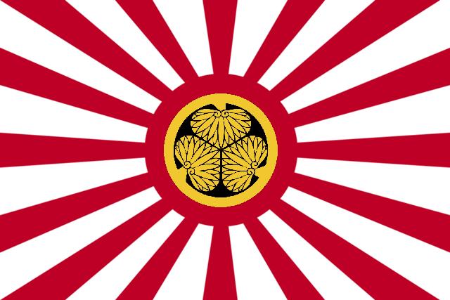 File:JapanShogunateFlag.png