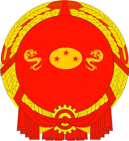 File:SichaunDDflag.png