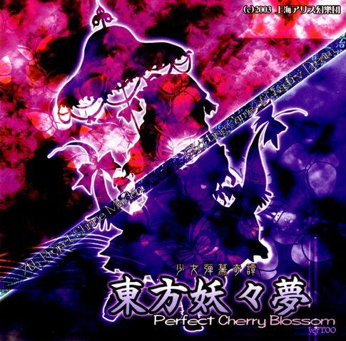 File:Perfect Cherry Blossom cover.jpg