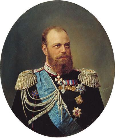 File:Александр 3 1881 -1894.jpg