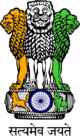 Emblem of the ROI