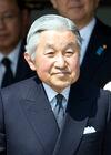 Emperor Akihito cropped 2 Barack Obama Emperor Akihito and Empress Michiko 20140424 1