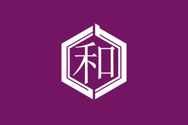 File:Flag of the Sendai League (PMII).png
