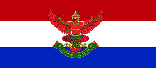 File:AMP Flag of Thailand.png
