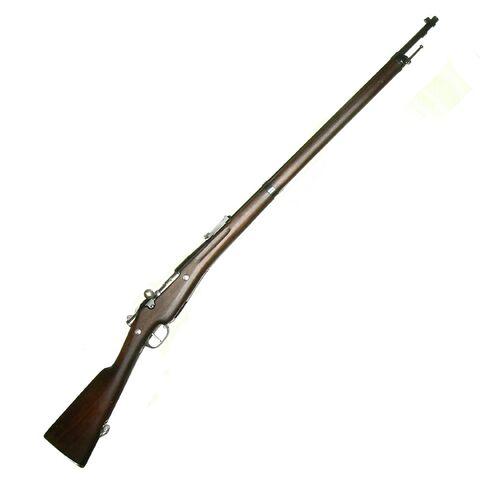 File:Rifle Berthier.jpg