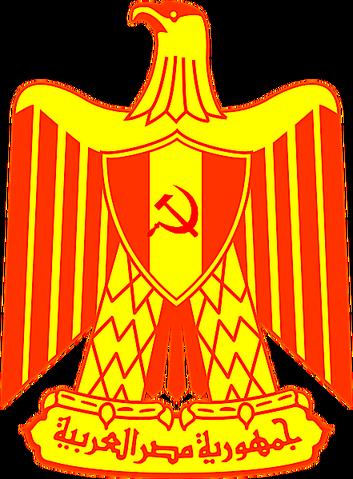 File:North-africa-federation-emblem.png